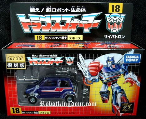 Takara Transformers Encore Reissue #18 Skids. Available Now!