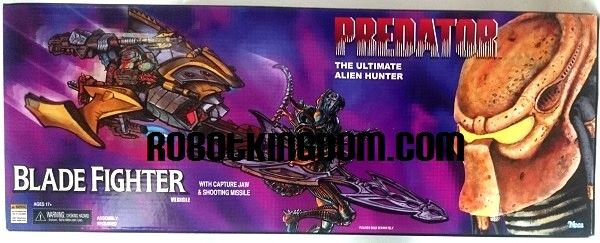 NECA Predator - Vehicle - Blade Fighter (Figure is not included). Available NOW!