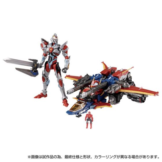 TAKARATOMY DIACLONE GRIDMAN UNIVERSE 01 BATTLESGRIDMAN. Preorder. Available in End of June 2021.