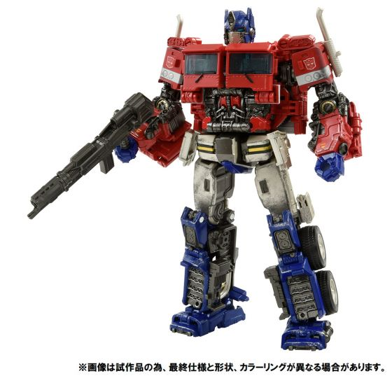 TAKARA/Hasbro Transformers PF SS-02 Optimus Prime. Preorder. Available in End of November 2021.