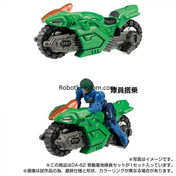 Takaratomy MALL Exclusive DIACLONE DA-62 DIACLONE MOBILE BASE NAUTS SET. Preorder. Available in End Dec 2020.