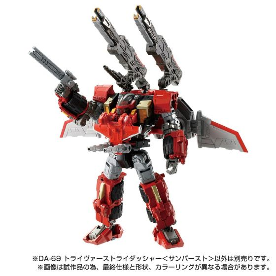 TAKARATOMY DIACLONE DA-69 DIACLONE TRIVERSE TRYDASHER < SUN BURST VER >. Preorder. Available in End of April 2021.