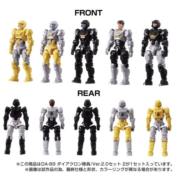 Takaratomy Mall Exclusive Diaclone DA-89 DIA-NAUTS VER.20 SET 2. Preorder. Available in End of March 2022.