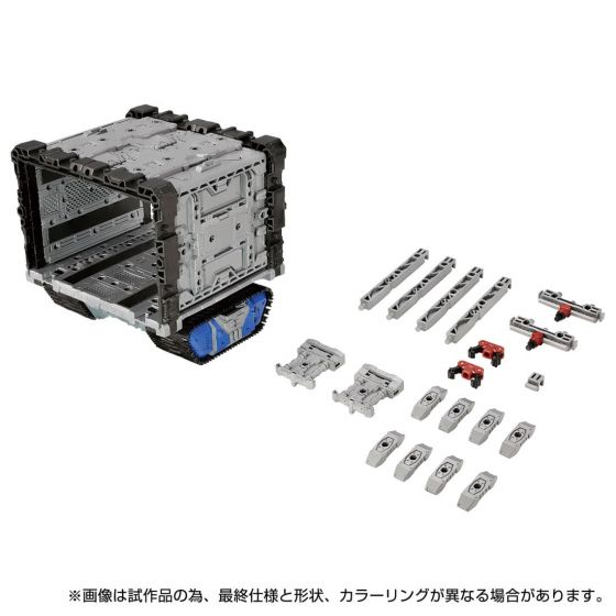 Takaratomy Mall Exclusive DIACLONE EXTRA POD GRANDER EXPANSION UNIT. Preorder. Available in End of June 2021.