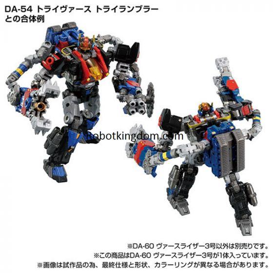 DIACLONE DA-60 VERSERISER VOL.3. Preorder. Available in end of November 2020.
