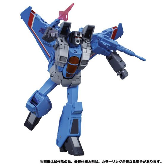 TakaraTomy Mall Exclusive Transformers Masterpiece MP-52+ Thundercracker. Preorder. Available in September 2021.