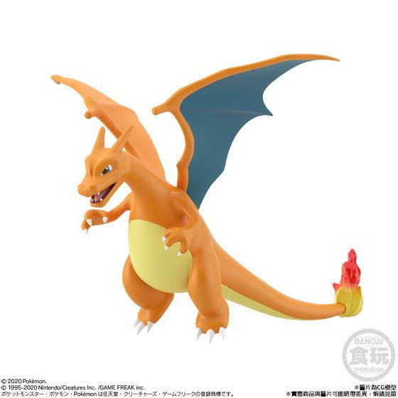 POKEMON SCALE WORLD KANTO CHARIZARD W/O GUM. Preorder. Available in April 2021.