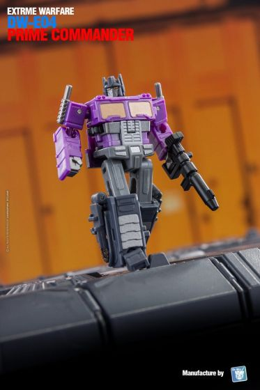 Dr. Wu DW-E04P Prime Commander Purple.  Limited to 500pcs worldwide. Preorder. Available in End of July 2021.