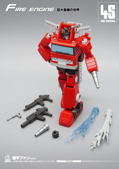 Mech Fans TOYS MF-45 Fire Engine. Preorder. Available in 3rd Quarter 2021.