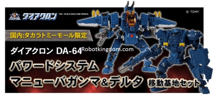 Takaratomy MALL Exclusive DIACLONE  DA-64 MANEUVER GAMMA & DELTA MOBILE BASE SET. Preorder. Available in End of Jan 2021.