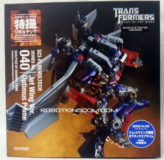 Kaiyodo Sci-Fi Revoltech Series No. 040 - Transformers Dark of The Moon Jetwing Optimus Prime DX.
