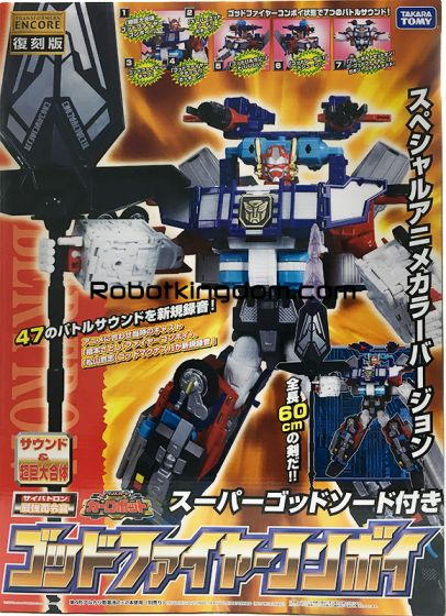 Transformers Encore - God Fire Convoy. Available Now!