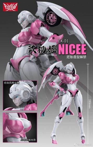 Big Fire Bird NICEE EX-01. Available Now!