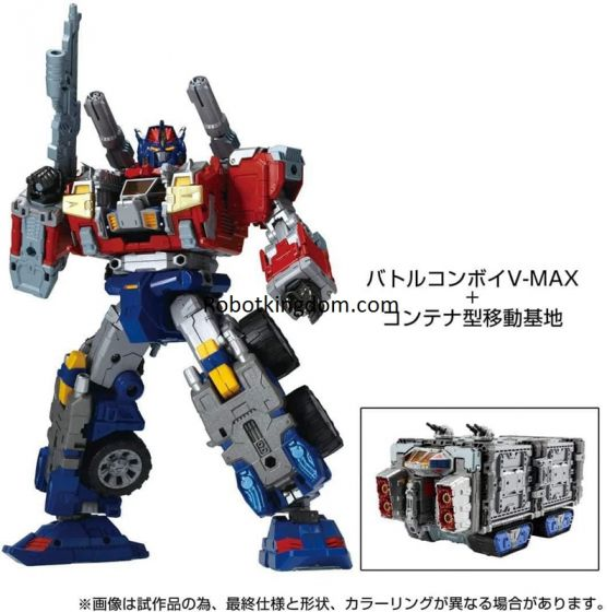 Takaratomy DIACLONE DA-65 BATTLE CONVOY V-MAX. Preorder. Available in End of Feb 2021.