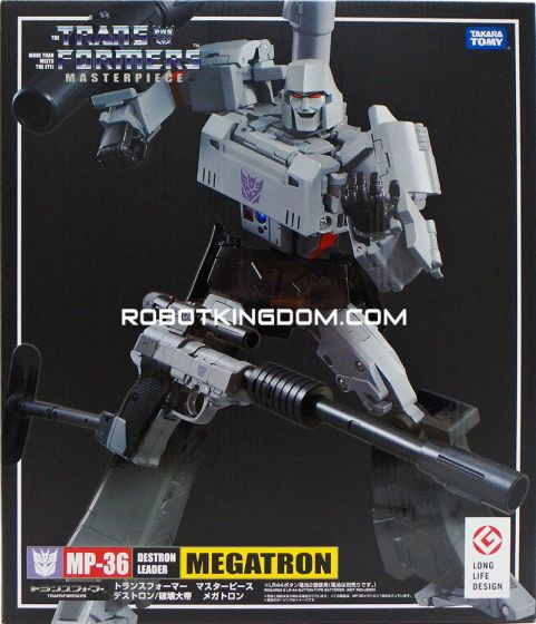 Takara Transformers Masterpiece MP-36 Masterpiece Megatron with Exclusive coin. Restock. Available Now!