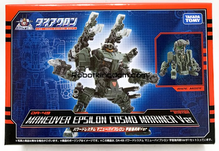 Takaratomy Mall Exclusive DIACLONE DA-49 POWERED SYSTEM MANEUVER EPSILON SPACE MARINE SQUAD VERSION. Available Now!