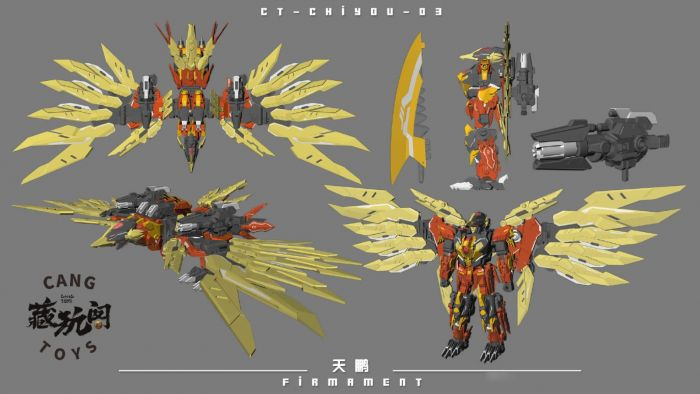 CANG-TOYS CT-03 Firmamen. Preorder. Available in January 2021.
