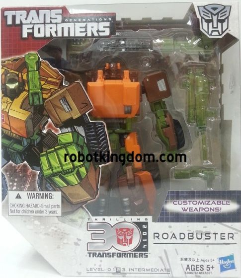 Generations 2014 Voyager Roadbuster. Available Now!