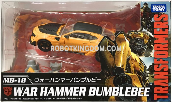 Takara Transformers MB-18 War Hammer Bumblebee. Available Now!