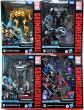 Hasbro Transformers Studio Series DELUXE 2020 Wave 1 Set of 4 (WWII Hotrod, Chevy Bumblebee, Arcee, TF3 Soundwave). Available Now!
