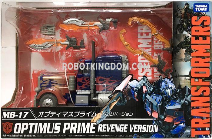 Takara Transformers MB-17 Optimus Prime Revenge Ver. Available Now!