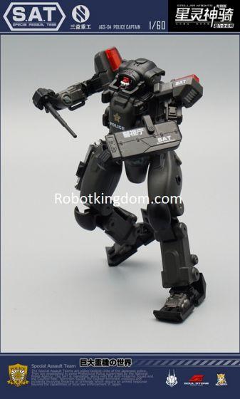 Mechanic Studio AGS-04 Police Captain SAS EW-53. (Black Color). Available NOW!