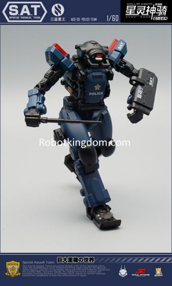 Mechanic Studio AGS-03 Police Captain SAS EW-53. (Color Blue and Black). Preorder. Available in 4th Quarter 2020.
