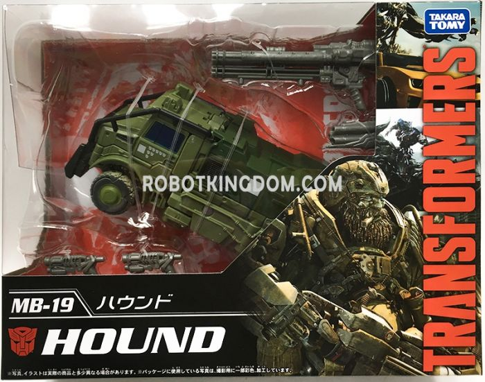 Takara Transformers MB-19 Hound. Available Now!