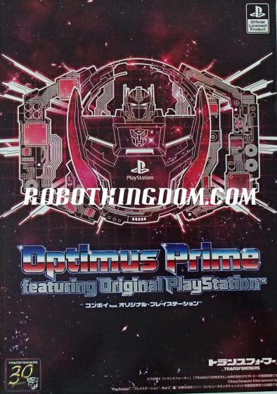 Takaratomy Arts Optimus Prime Original Playstation. Available Now!