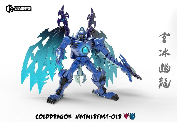JiangXing ColdDragon MataiBeast-01B. Preorder. Available in June 2021.