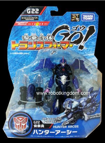 Takara Transformers Go G-22 Hunter Arcee.