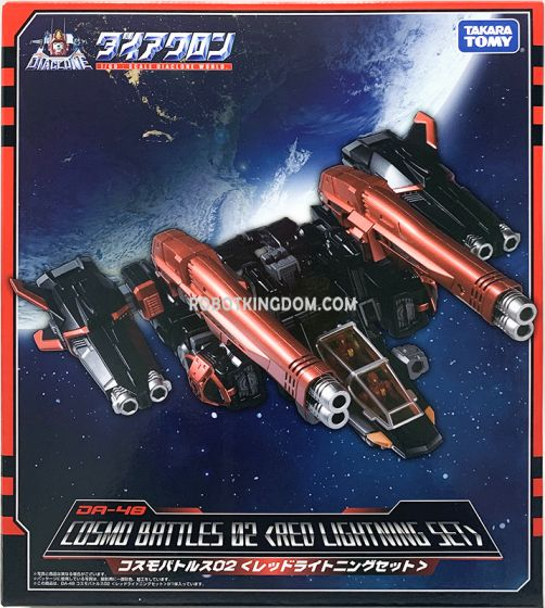 Takaratomy Mall Exclusive DIACLONE DA-48 COSMO BATTLES 02 RED LIGHTNING SET. Available Now!