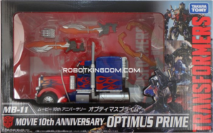 Takara Transformers Movie 10th Anniversary Reissues MB-11 -  Optimus Prime.