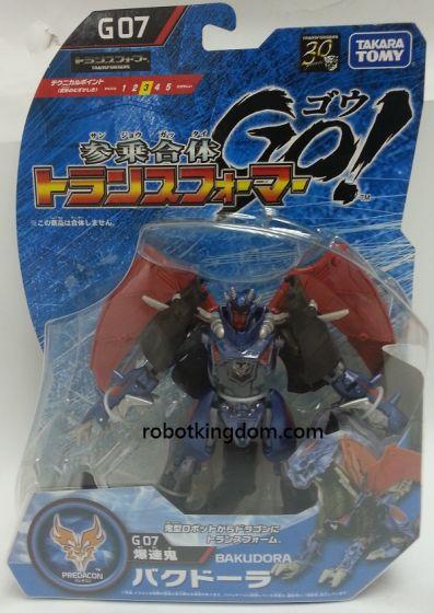 Takara Transformers Go G-07 Bakudora.