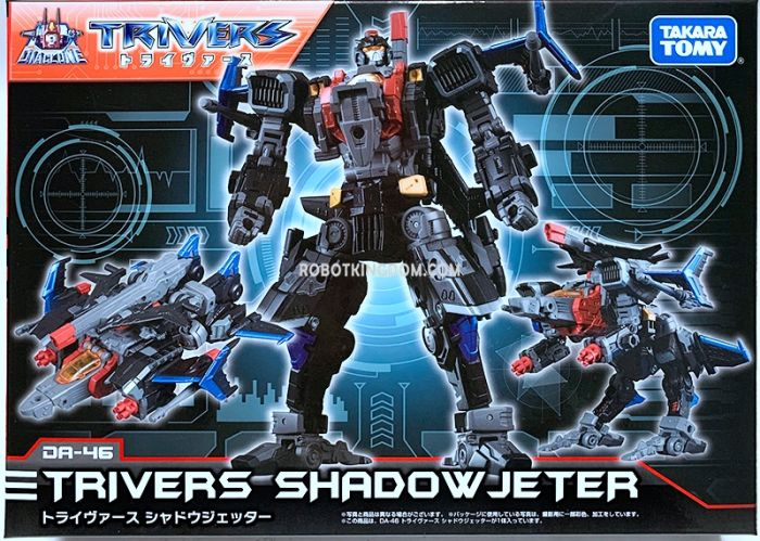 Takaratomy Mall Exclusive DA-46 DIACLONE TRYVERSE SHADOW JETTER. Available Now!