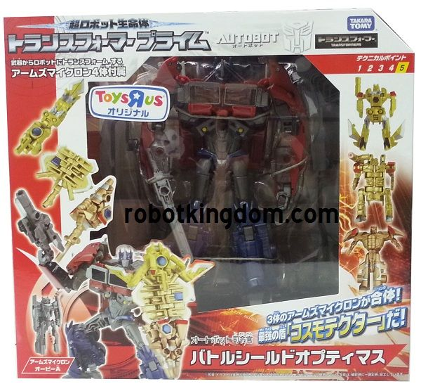 Toysrus Japan Exclusive Transformers Prime Battle Shield Optimus.
