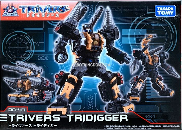 Takaratomy DIACLONE DA-47 TRYVERSE TRYDIGGER. Available Now!
