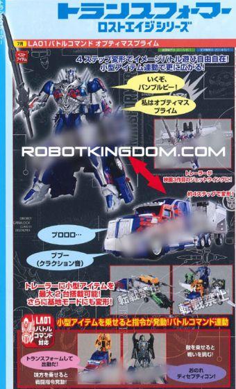 LA-01 Battle Command Optimus Prime. Pre-order, available in July 2014.