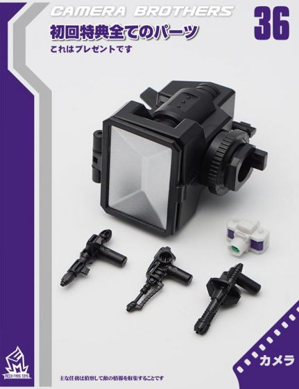 Mech Fans TOYS MF-36 Camera Brothers. Preorder. Available in 3rd Quarter 2021.