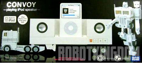 Takara Transformers Music Label Optimus Prime / Convoy iPod Docking Bay with Speakers US$119.95