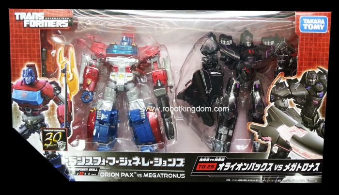 Transformers (IDW) TG-25 Orion Pax and Megatronus.