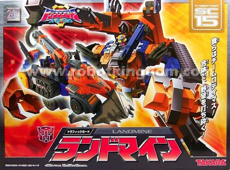 Takara Transformers Superlink SC-15 Landmine MISB. Last Pcs.