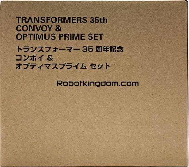 Takaratomy Mall Exclusives Transformers 35th Anniversary Convoy and Optimus Prime Set. Available Now!