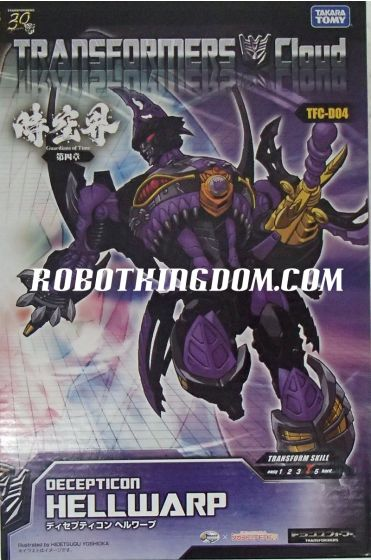 Takara Transformers Cloud e-hobby Exclusive Hell Warp. Available Now!