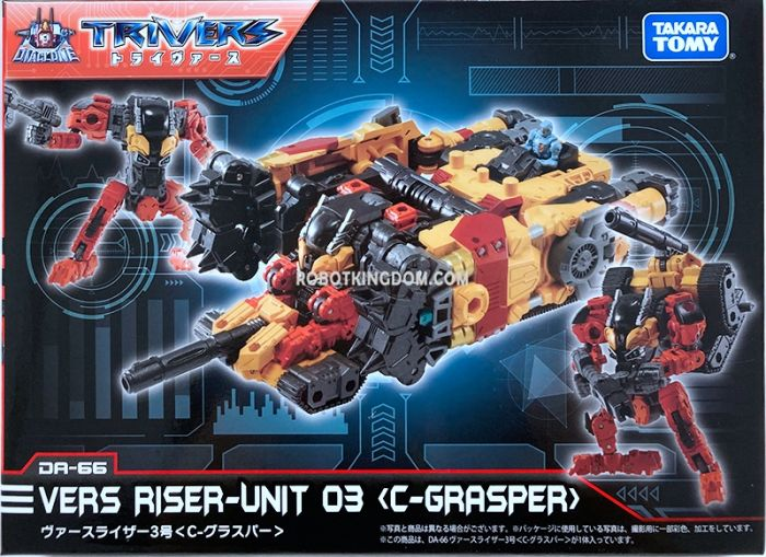 Takaratomy Mall Exclusive DIACLONE DA-66 VERSERISER No.3 C-GRASPER. Available Now!