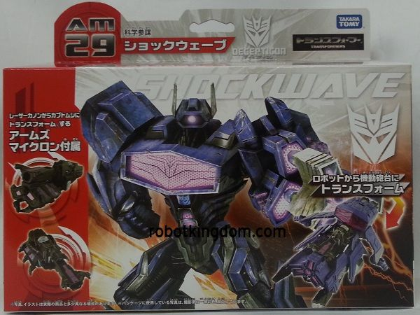 Takara TF Prime AM-29 Shockwave. Available Now!