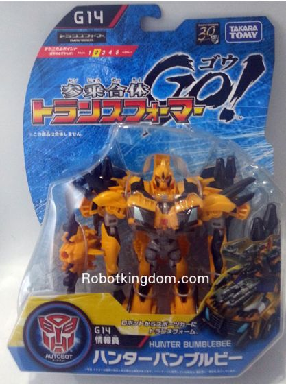 Takara Transformers Go G-14 Hunter Bumblebee.