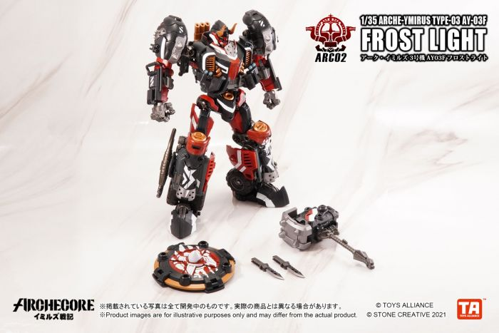 ARCHECORE ARC-02 UARCHE-YMIRUS TYPE-03 AY-03F FROST LIGHT (Transformable Robot). Preorder. Available in October 2021.