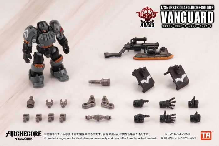 ARCHECORE ARC-03 URSUS GUARD ARCHE-SOLDIER VANGUARD. Preorder. Available in October 2021.