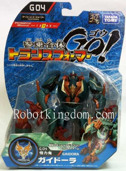 Takara Transformers Go G-04 Gaidora. Available Now!
